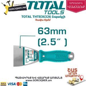 TOTAL THT836326 Շպակլի