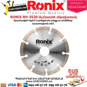 RONIX RH-3520 Ալմաստե սկավառակ
