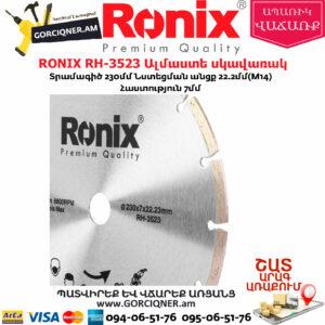 RONIX RH-3523 Ալմաստե սկավառակ