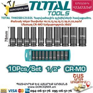 TOTAL THKISD12102L Հարվածային գլխիկների հավաքածու