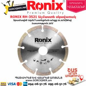 RONIX RH-3521 Ալմաստե սկավառակ