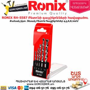 RONIX RH-5587 Բետոնի գայլիկոնների հավաքածու