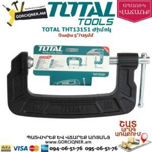 TOTAL THT13151 Ժիմոկ