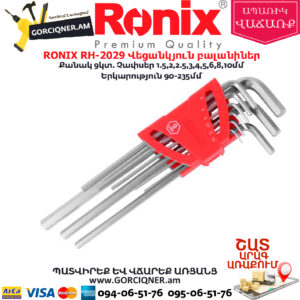 RONIX RH-2029 Վեցանկյուն բալանիների հավաքածու
