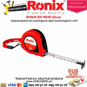 RONIX RH-9030 Մետր