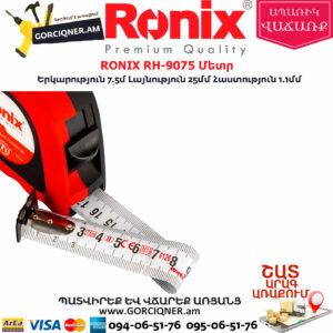 RONIX RH-9075 Մետր