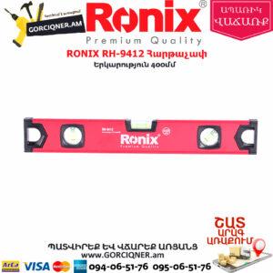 RONIX RH-9412 Հարթաչափ