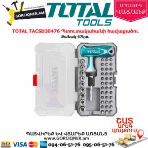 TOTAL TACSD30476 Պտուտակահանի հավաքածու