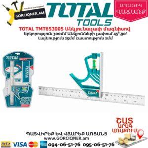 TOTAL TMT653005 Անկյունաչափ մագնիսով
