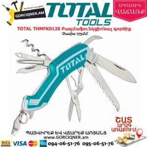 TOTAL THMFK0126 Բազմաֆունկցիոնալ գործիք