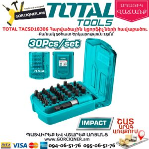 TOTAL TACSD18306 Հարվածային կցորֆիչների հավաքածու