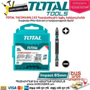 TOTAL TACIM16HL133 Հարվածային պտուտակադարձիչի կցիչ երկկողմանի
