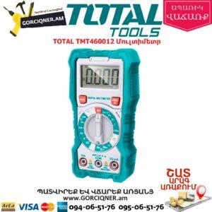 TOTAL TMT460012 Մուլտիմետր