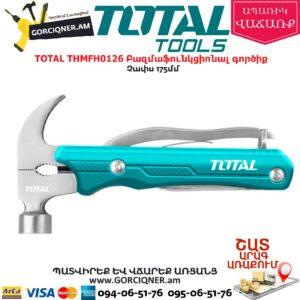 TOTAL THMFH0126 Բազմաֆունկցիոնալ գործիք