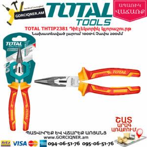 TOTAL THTIP2381 Դիէլեկտրիկ կլորաշուրթ