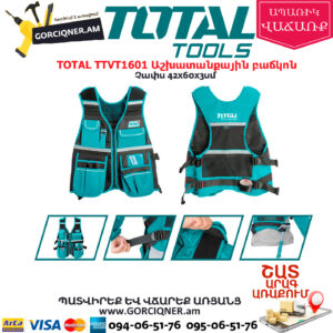 TOTAL TTVT1601 Աշխատանքային բաճկոն