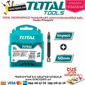 TOTAL TACIM16PH223 Հարվածային պտուտակադարձիչի կցիչ