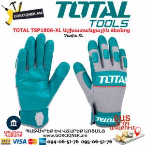 TOTAL TSP1806-XL Աշխատանքային ձեռնոց