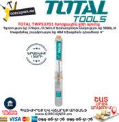 TOTAL TWP53701 Խորքային ջրի պոմպ TOTAL ARMENIA ՋՐԻ ՊՈՄՊԵՐ