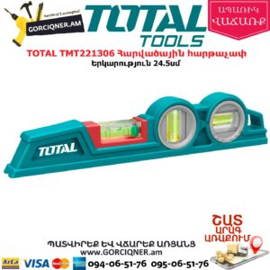 TOTAL TMT221306 Հարվածային հարթաչափ