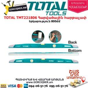 TOTAL TMT221806 Հարվածային հարթաչափ