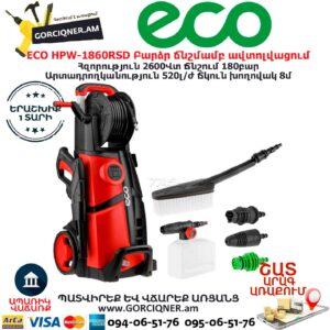 ECO HPW-1860RSD Բարձր ճնշմամբ ավտոլվացում