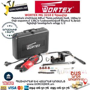 WORTEX MG 3218 E Գրավեր