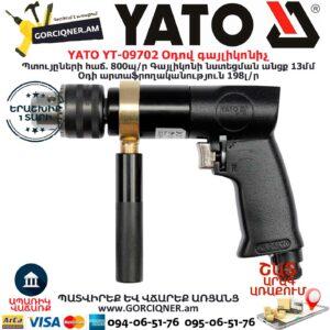 YATO YT-09702 Օդով գայլիկոնիչ