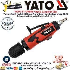 YATO YT-09695 Օդով գայլիկոնիչ