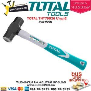 TOTAL THT79026 Մուրճ