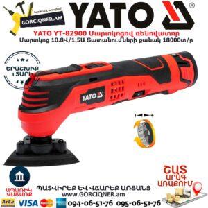 YATO YT-82900 Մարտկոցով բազմաֆունկցիոնալ գործիք ռենովատոր