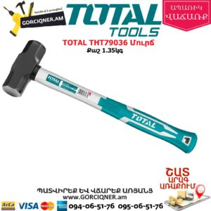TOTAL THT79036 Մուրճ