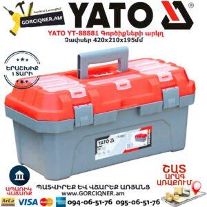 YATO YT-88881 Գործիքների արկղ
