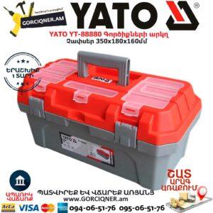 YATO YT-88880 Գործիքների արկղ