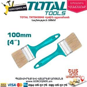 TOTAL THT845046 Վրձին պլասմասե