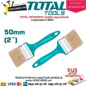 TOTAL THT845026 Վրձին պլասմասե