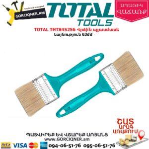 TOTAL THT845256 Վրձին պլասմասե