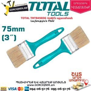 TOTAL THT845036 Վրձին պլասմասե
