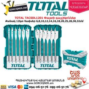 TOTAL TACSDL1201 Փայտի գայլիկոններ