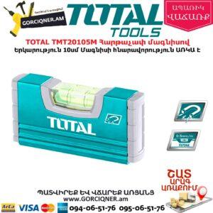 TOTAL TMT20105M Հարթաչափ մագնիսով