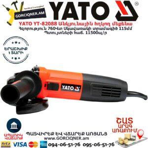 YATO YT-82088 Անկյունային հղկող մեքենա