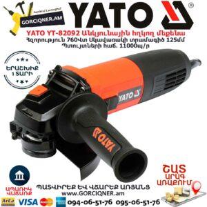 YATO YT-82092 Անկյունային հղկող մեքենա