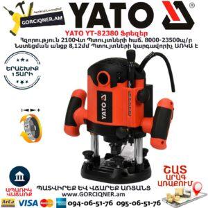 YATO YT-82380 Ֆրեզեր