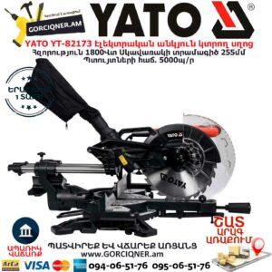 YATO YT-82173 Էլեկտրական անկյուն կտրող սղոց