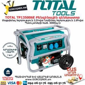 TOTAL TP135006E Բենզինային գեներատոր ԷԼԵԿՏՐԱԿԱՆ ԳՈՐԾԻՔՆԵՐ