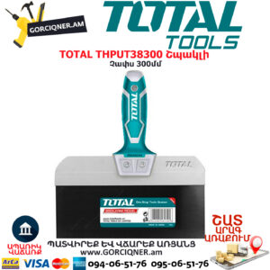 TOTAL THPUT38300 Շպակլի