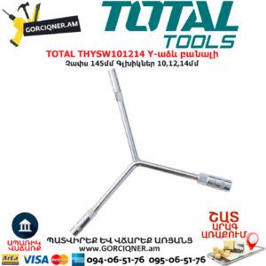 TOTAL THYSW101214 Y-աձև բանալի