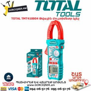 TOTAL TMT410004 Թվային մուլտիմետր կլեշTOTAL ARMENIA ՉԱՓԻՉ ԳՈՐԾԻՔՆԵՐ