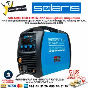 SOLARIS MULTIMIG-227 Եռակցման ապարատ