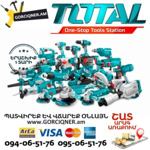 TOTAL TAC2765061 Պտուտակադարձիչի կցորդիչ